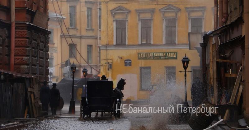 Пушкин в Петербурге