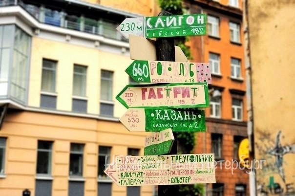 Рок-Петербург с посещением Камчатки