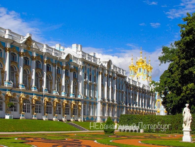 Пушкин-Павловск (Екатерининский и Павловский дворцы)