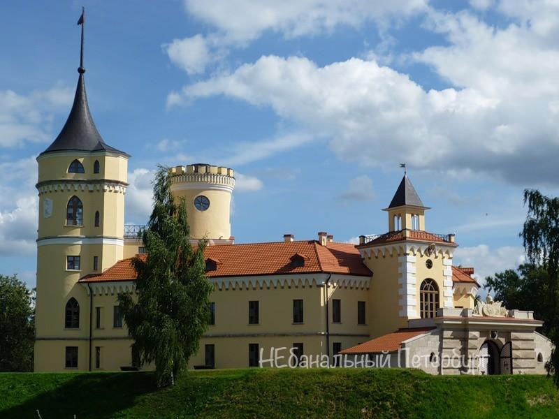 Свидание в замке