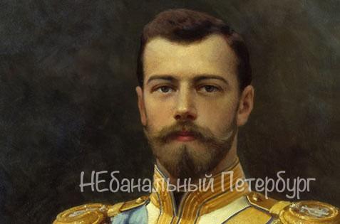 Тайны дома Романовых