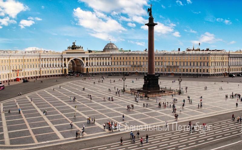 дворцова