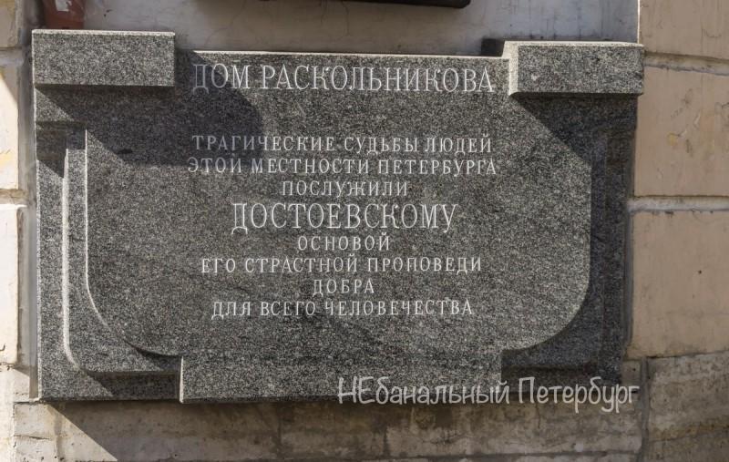 Петербург Литературный