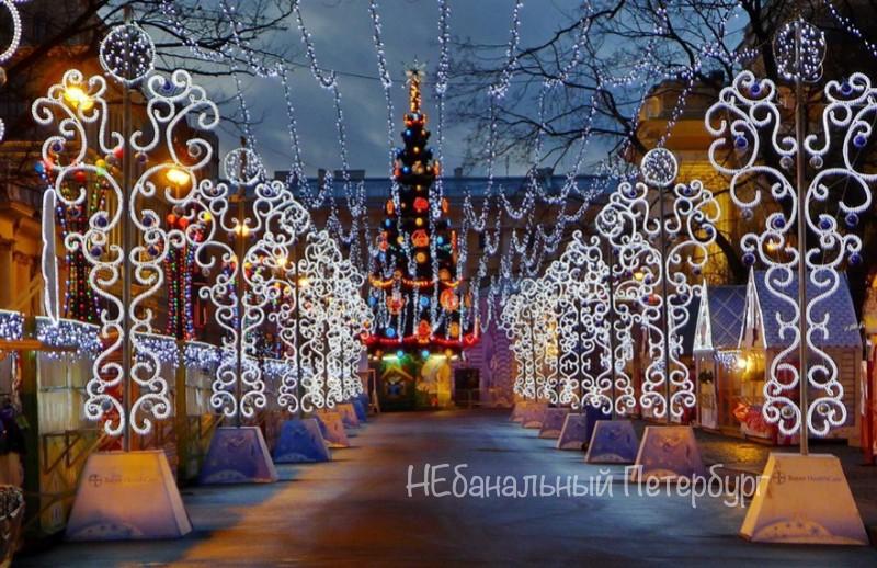 Новогодний Петербург с Дедом Морозом!