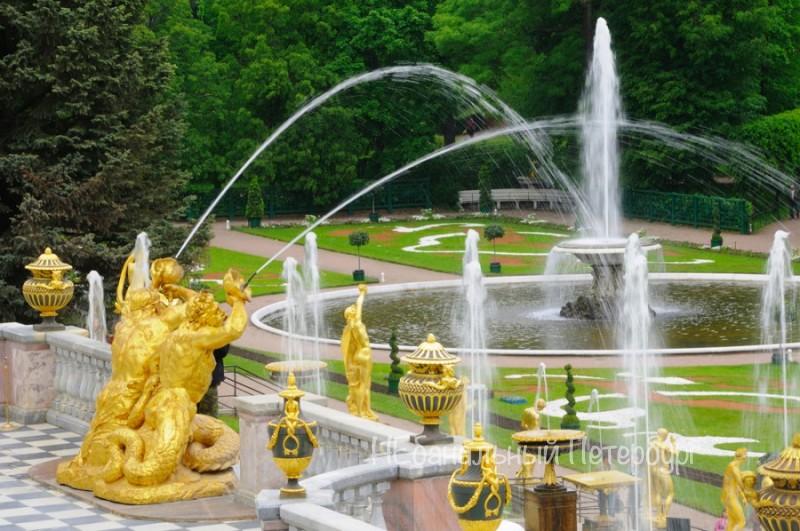 Большой Петергоф (Большой дворец+фонтаны)