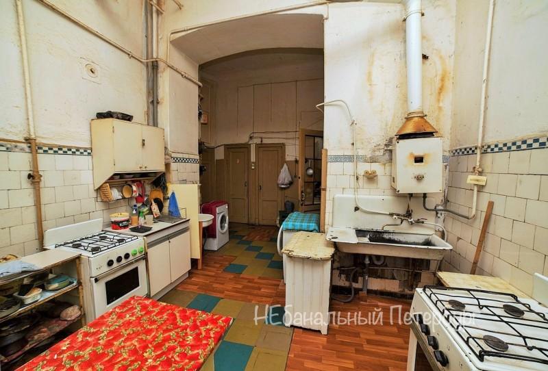 Коммунальная квартира+дворы