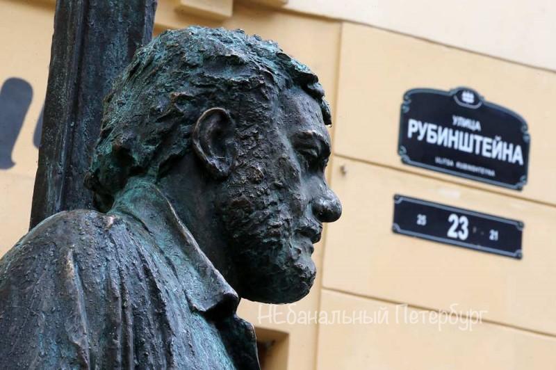 Довлатовский Петербург