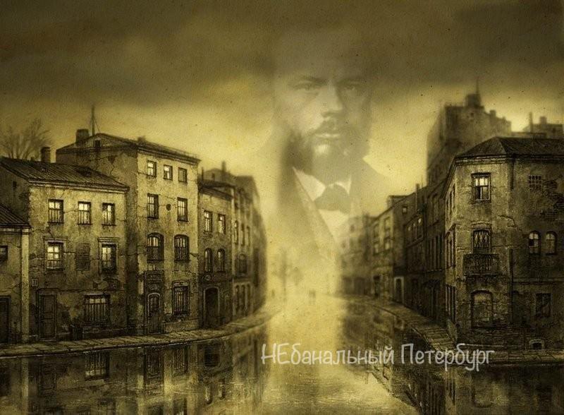 Петербург Достоевского