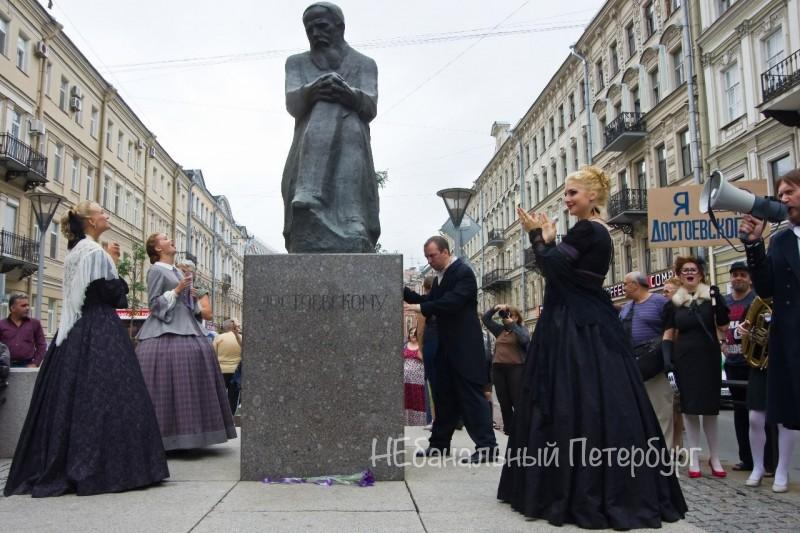 Достоевский в Петербурге