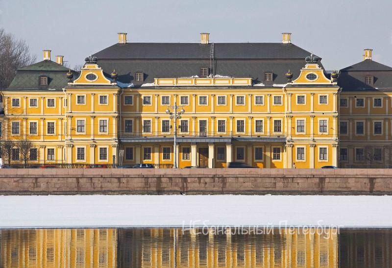 дворец меньшикова
