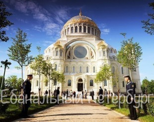 Большой Кронштадт(Морской собор+форт Константин+музей Маяков)