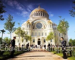Кронштадт(Морской собор+форт Константин)