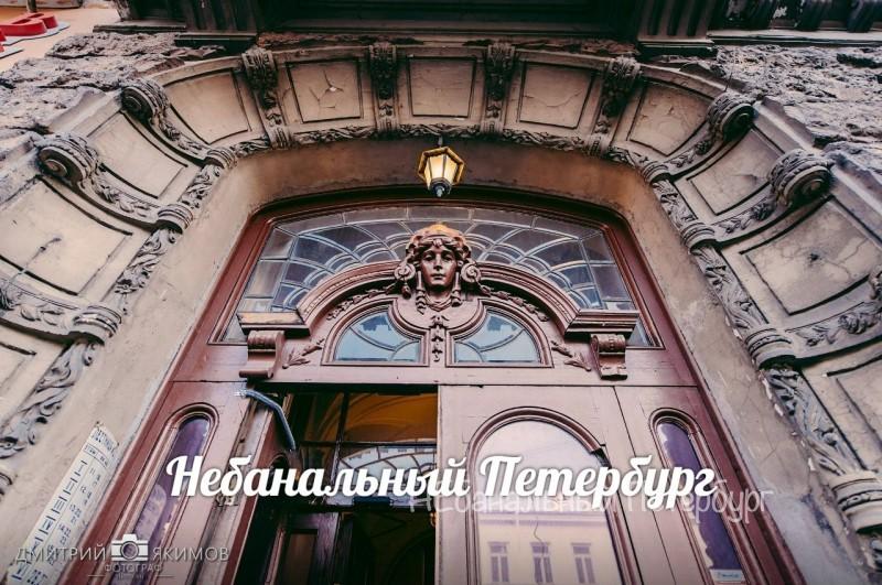 Дворы и парадные Маяковской