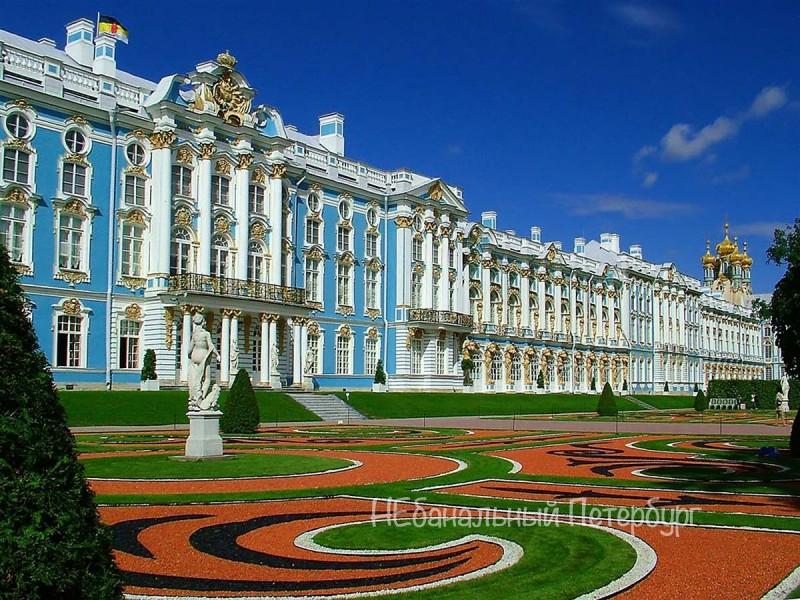 Экскурсия в Пушкин с посещением Янтарной комнаты
