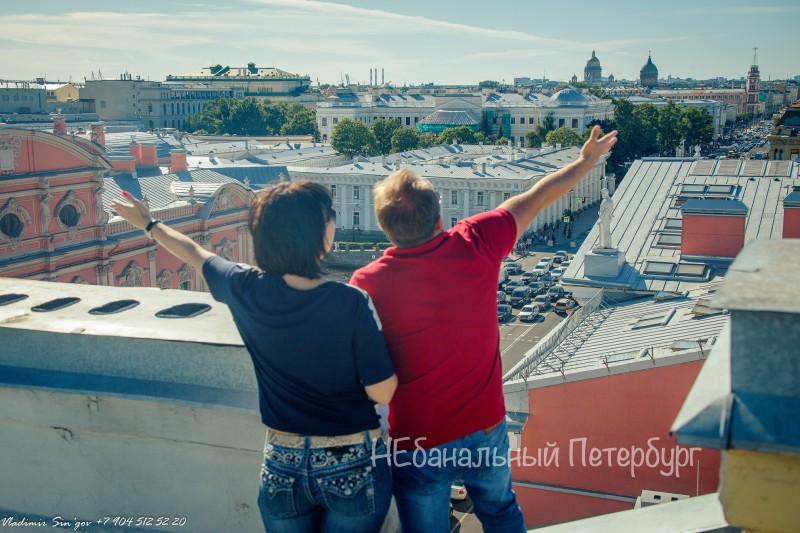 Свидание на крыше с видом на Невский проспект