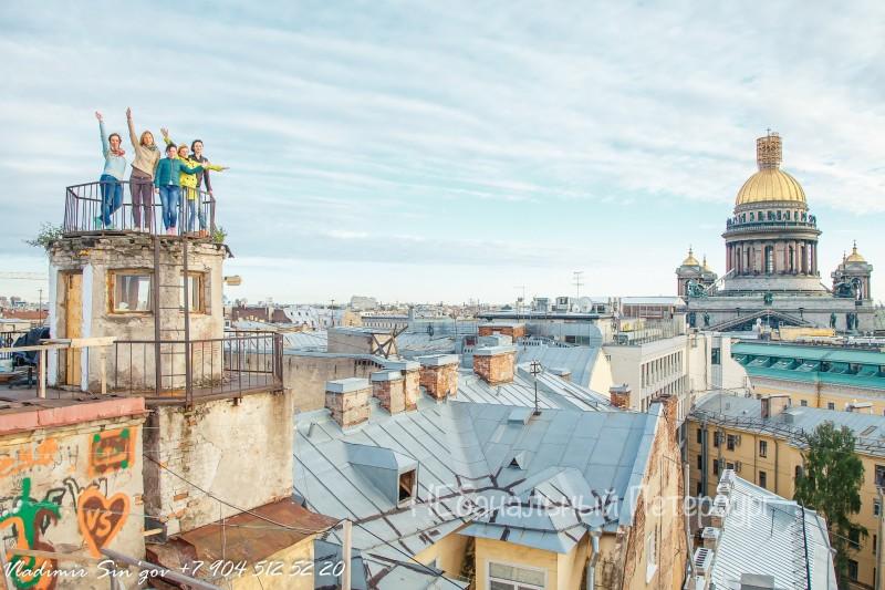 виды с крыши
