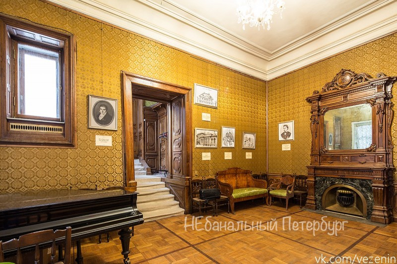 Экскурсия в дом композиторов