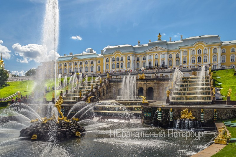 Петергоф (Малый музей и фонтаны)