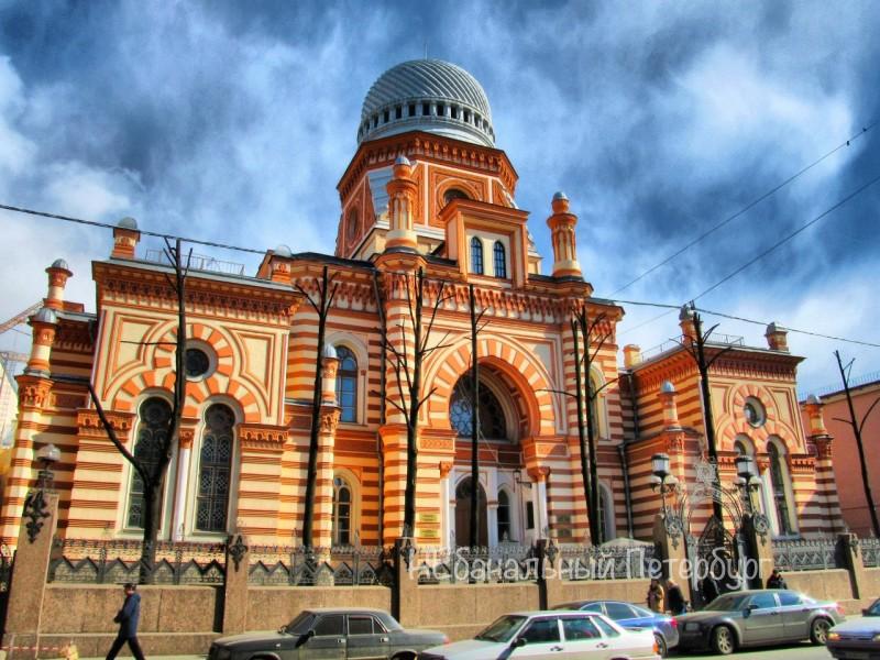 Экскурсия город всех религий