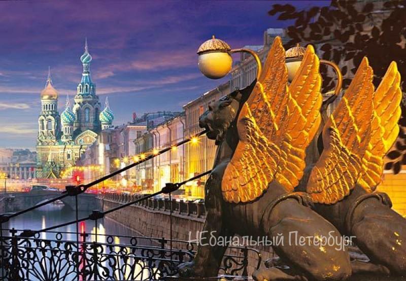 Волшебный Невский проспект
