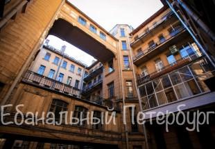 Дворы и парадные Чернышевской