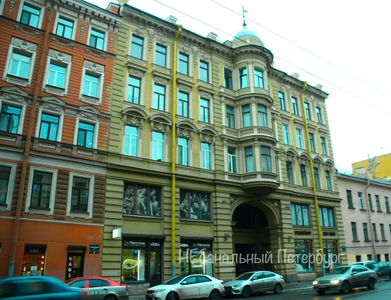 Экскурсия в квартиру Распутина на Гороховой 64