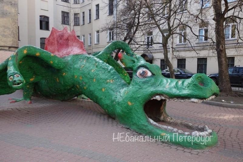 дракон на Васильевском острове