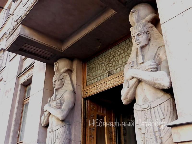 египетский дом