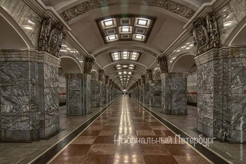 Экскурсия по метрополитену