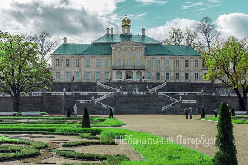 Ораниенбаум с посещением Б.Меншиковского дворца