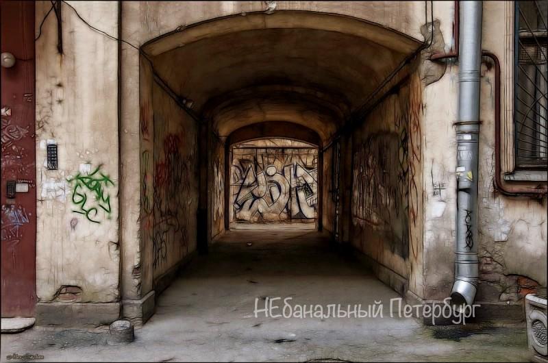 Небанальный Петербург. Все включено
