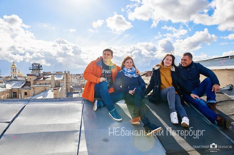 Экскурсия по крышам для компании