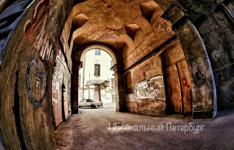 Экскурсия по известным граффити