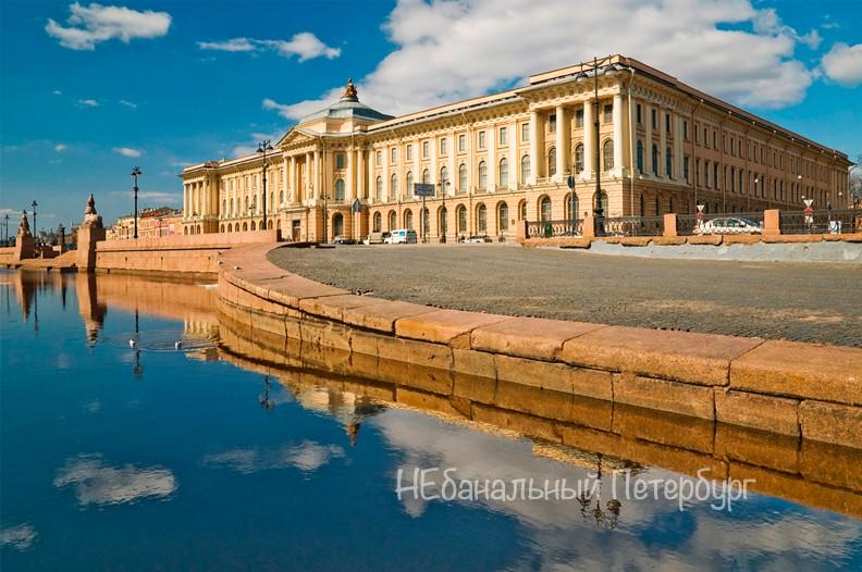 Экскурсия в научную библиотеку при Российской Академии художеств