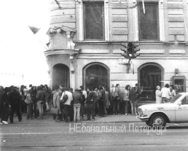 Ленинградский андеграунд (Ха-ха-Хармс)